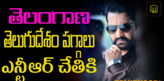 Jr. ntr will comes politics in 2023