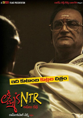 Telugu distributors not ready to release RGV Lakshmi's NTR?