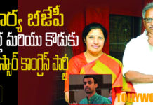 Wife in BJP husband and son in ysrcp