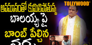 Ramgopal varma controversial comments on balakrishna
