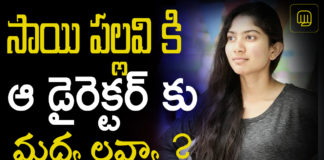 Gossip on AL vijay and Sai pallavi