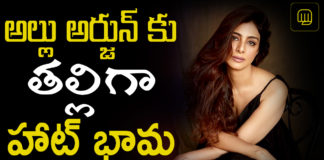 Hot diva Tabu in allu arjun -Trivikram's film