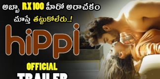 Hippi-official-trailer
