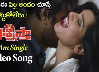 Prashnistha-video-song