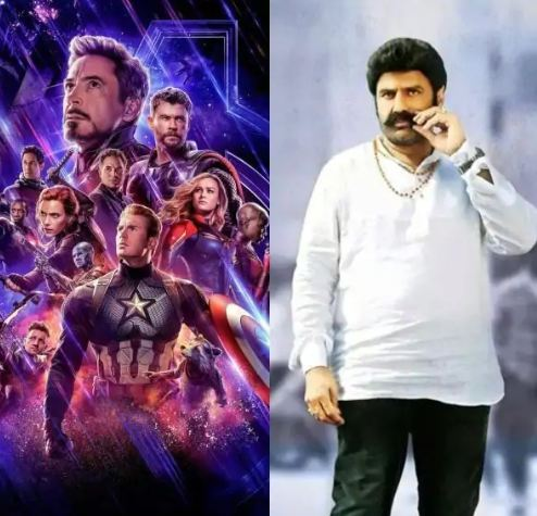 Nothing special in Avengers: Endgame! Balakrishna proved it | Tollywood News