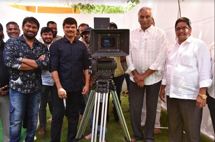 Karthik Raju, Aditya Movie Makers Production No 1 Launch