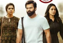 chitralahari-review
