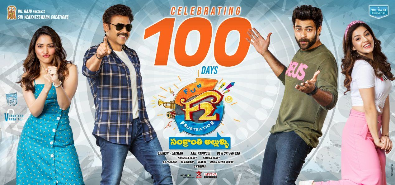 F2 Fun and Frustration completes 100 Days - tollywood