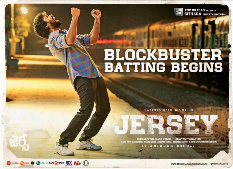 Jersey 1st day Collections