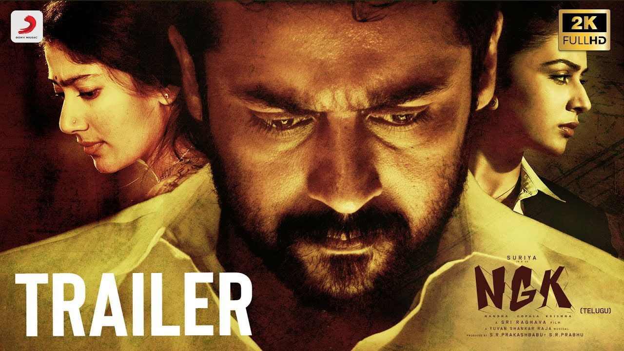 NGK trailer: Angry and Frustrated Suriya