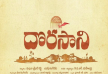 Dorasani Pre look poster out