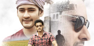 Maharshi Nizam Collections