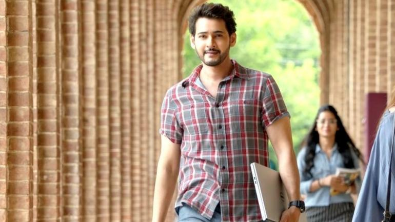Maharshi Mania starts: Online bookings open