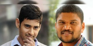 Mahesh Babu to team up with Geetha Govindam director Parasuram?