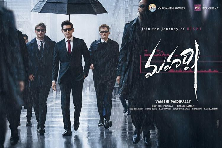Maharshi Pre-Release Business