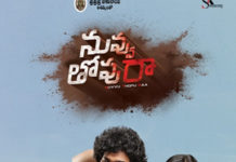 Nuvvu Thopu Raa Movie Review