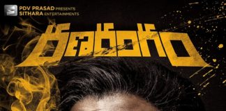 Sudheer Varma and Sharwanand's Ranarangam first look