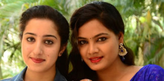 Romantic Criminals Movie Heroines Press Meet Stills