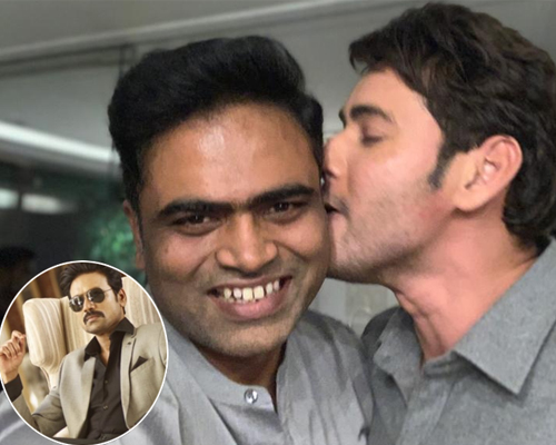 Unexpected comment on Mahesh Babu Kiss