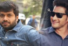 anil ravipudi and mahesh babu