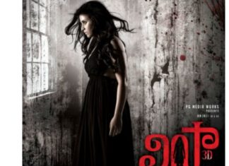Lisaa 3D movie Review