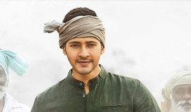 Maharshi 4 Days Collections