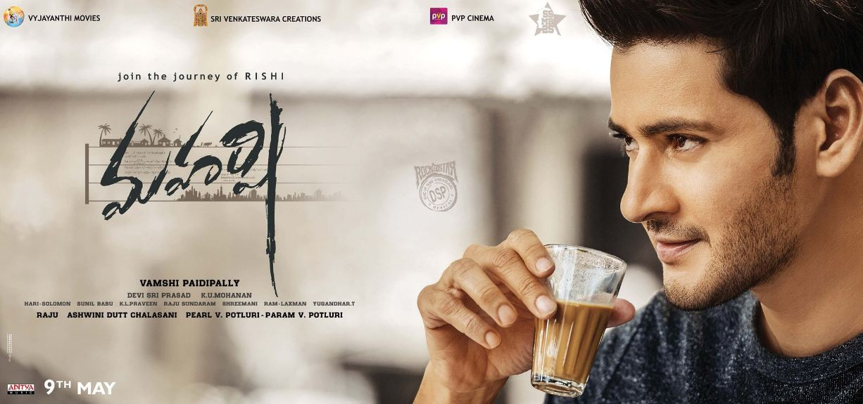 A Non-Baahubali Record from Maharshi before its release