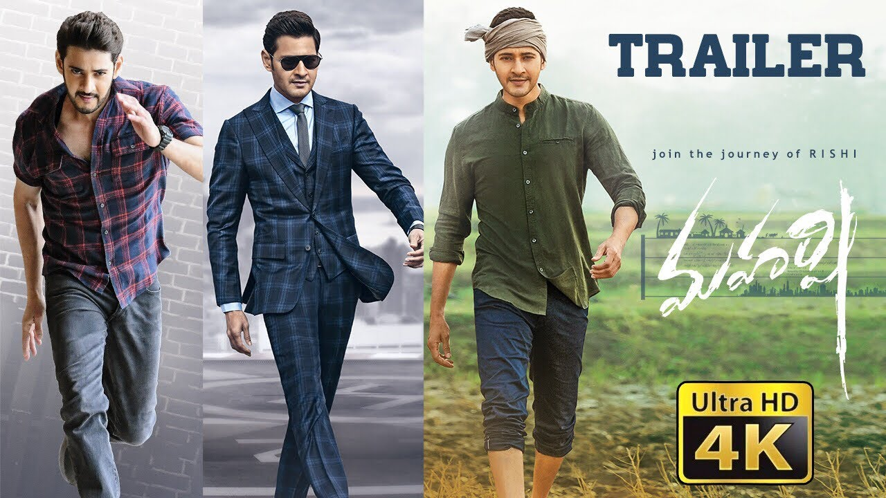 Maharshi Trailer : Double Impact Way