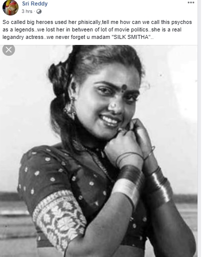 Sri Reddy comments on Silk Smitha: Big Heroes used her physically
