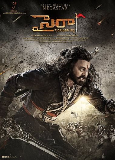 Sye Raa not starts pre-release business?
