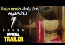7 Telugu Movie Super Hit Trailer