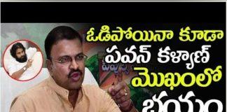 JD Lakshmi Narayana Emotional Words About Pawan Kalyan Loss