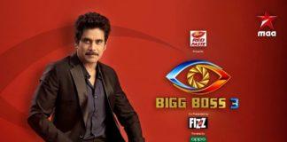 Big Boss 3 Promo