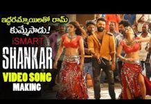 Ismart Shankar Movie Dimaak Kharaab Song Making