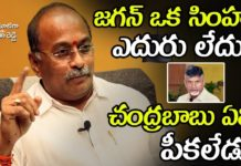 Koganti Satyam Shocking Comments On Chandrababu