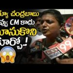 MLA Roja Strong Counter to Chandrababu