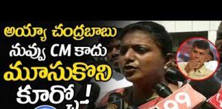MLA Roja Strong Counter to Chandrababu