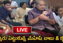 Mahesh Babu & Krish Crying Near Vijay Nirmala