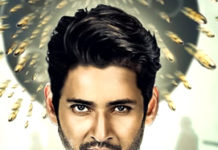 Mahesh Babu has fear of blood