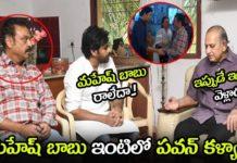 Pawan Asking About Mahesh Babu At Vijay Nirmala House
