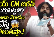 Pawan Kalyan Gets Very Emotional