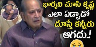 See How Super Krishna Cried Like A Chils After Seeing Vijay Nirmala