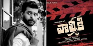 Varun Tej wants reshoot of Valmiki