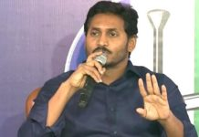 YS Jagan to follow YSR's Praja Darbar concept