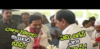 cm kcr and jagan