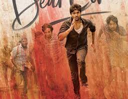 Dear Comrade to get Postponed again