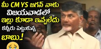 Chandrababu naidu emotional speech