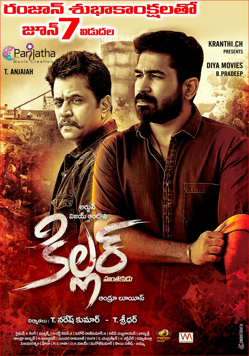 Killer (2019) Telugu Movie 720p HDRip x264 ESubs 900MB
