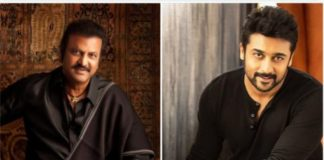 Mohan Babu to work with Suriya
