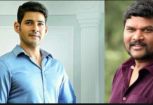 mahesh babu and parasuram